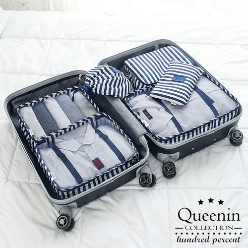 DF Queenin流行 - 韓版人氣熱銷系列旅行收納包6件組-共3色