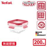 【EMSA德國原裝】Tefal 特福 MasterSeal 無縫膠圈3D密封耐熱玻璃保鮮盒200ML方型(微烤兩用)(30年保固) K3010112
