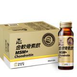 Home Dr.金軟骨素飲二型膠原蛋白+水溶性鈣plus(50mlx24瓶/盒)