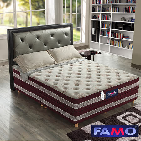 法國FAMO 背舒硬式乳膠麵包床