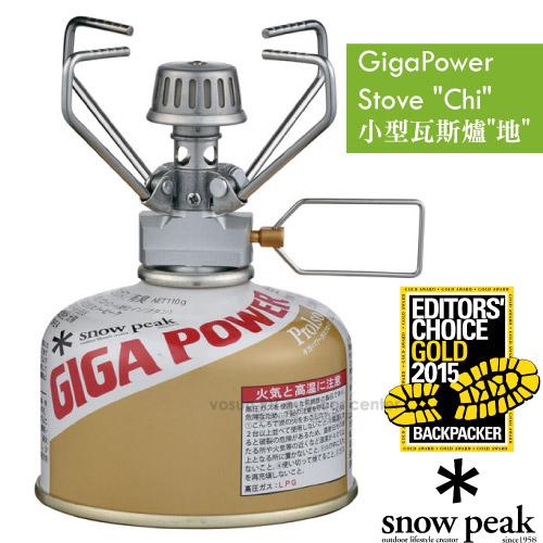 【日本 Snow Peak】GP不鏽鋼小型瓦斯爐(僅75g).攻頂爐.登山爐.地爐/世界最輕.薄.小3冠王/GS-100R
