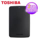 Toshiba 東芝 Canvio Basic 2TB 2.5吋行動硬碟 黑