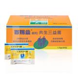 百賜益®細粒 36包/盒 適用對象嬰幼兒、兒童、孕婦及成人