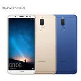 【華為 HUAWEI Nova 2i 極光藍訂購區】 5.9吋智慧型手機 (4G/64G) nova 2i八核心 景深四鏡頭 一秒變網美
