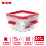 【Tefal 特福】德國EMSA原裝 無縫膠圈防漏玻璃保鮮盒-200ML方型(微烤兩用)(超強30年保固)