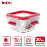 【Tefal 特福】德國EMSA 無縫膠圈防漏玻璃保鮮盒-200ML方型(微烤兩用)(超強30年保固)