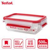 【Tefal 特福】德國EMSA 無縫膠圈防漏玻璃保鮮盒-500ML(微烤兩用)(超強30年保固)