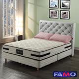 【法國FAMO】三線加高[organic cotton有機棉]獨立筒床墊(麵包床)-3.5尺單人