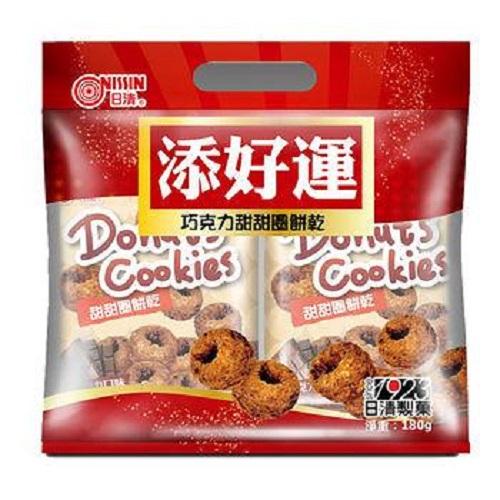 日清添好運甜甜圈餅乾分享包45g x4