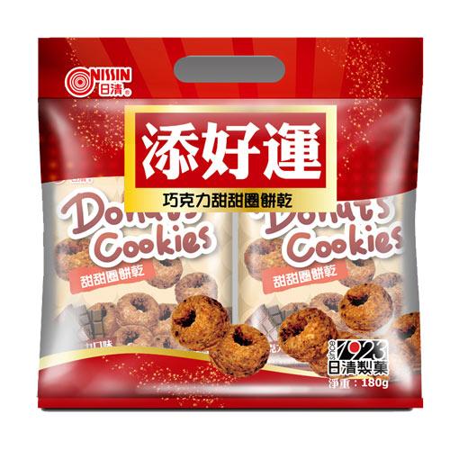 日清添好運甜甜圈餅乾分享包45g*4