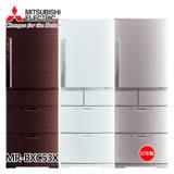 【領券再折$1500】MITSUBISHI 三菱 525公升 日本原裝五門變頻冰箱-閃耀棕 MR-BXC53X-BR