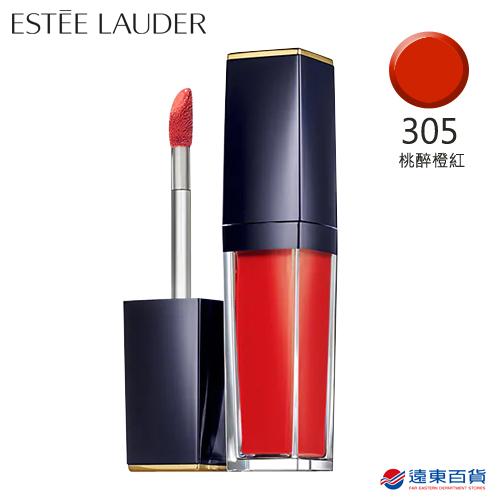 【官方直營】Estee Lauder 雅詩蘭黛 絕對慾望奢華美唇露-緞面水感 # 305 桃醉橙紅