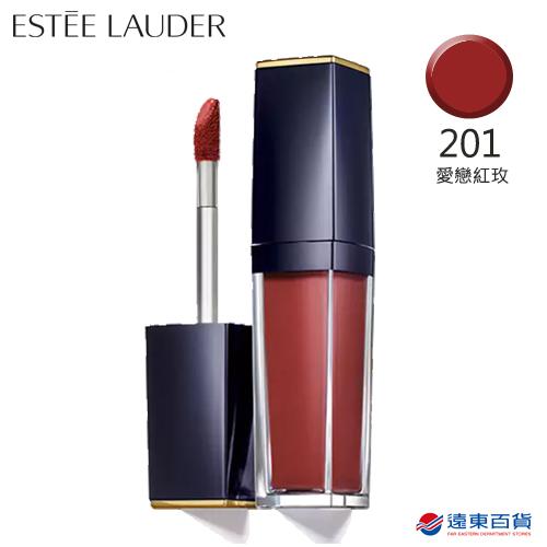 【官方直營】Estee Lauder 雅詩蘭黛 絕對慾望奢華美唇露-絲絨霧感 # 201 愛戀紅玫