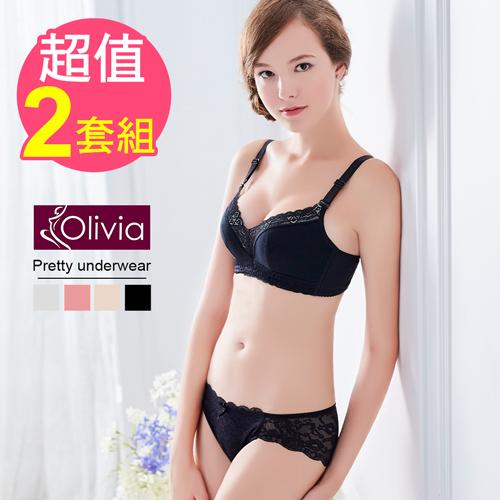 【Olivia】無鋼圈深V輕薄棉蕾絲內衣褲套組-二套入