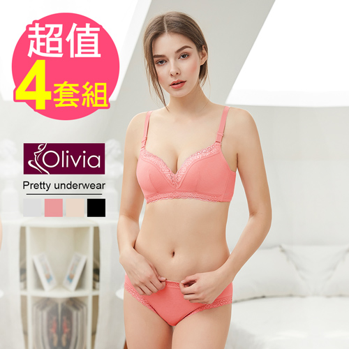 【Olivia】無鋼圈深V輕薄棉蕾絲內衣褲套組-四套入