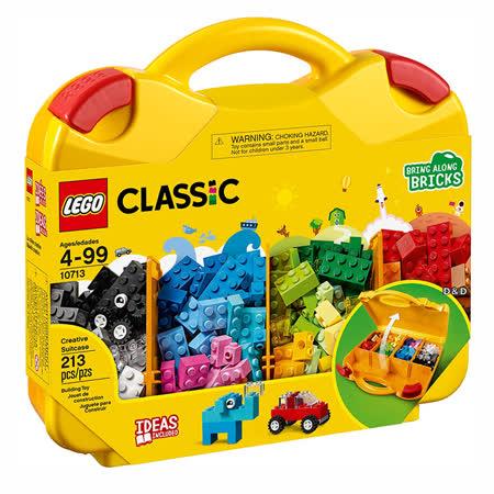 樂高LEGO經典基本顆粒系列-創意手提箱《LT11013》