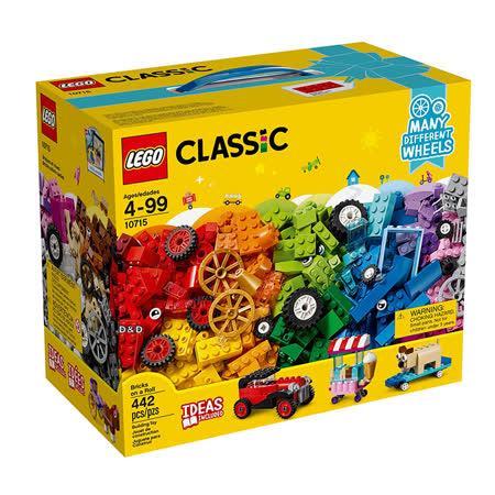 LEGO樂高積木 經典基本顆粒系列
