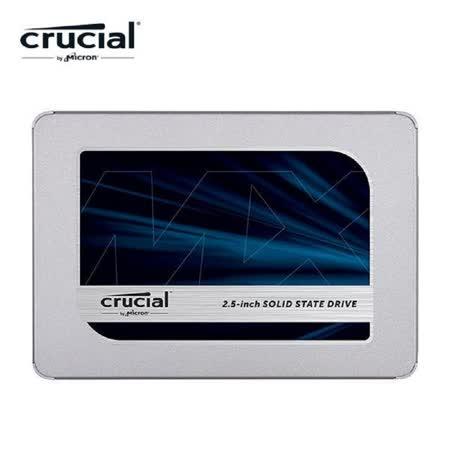 Micron Crucial MX500 500GB 固態硬碟