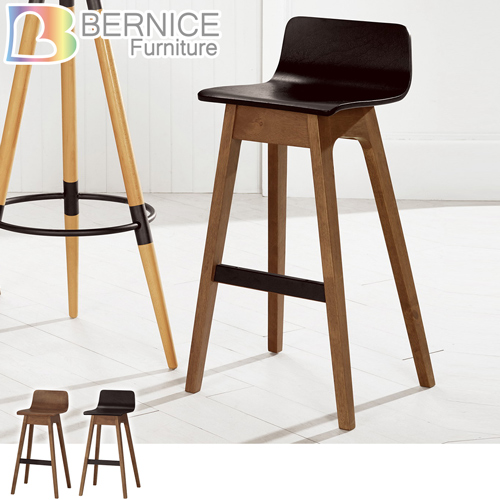 Bernice-華德實木吧台椅/高腳椅/單椅(雙色可選)