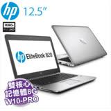 HP EliteBook 820 G3 商用筆電【i5-6200U/8G D4/256G SSD/12.5吋 FHD/W10-PRO/三年保固】