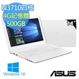 【福利品】ASUS X441SA-0023GN3710 天使白【N3710/4G/500G/14吋/DVD/W10】