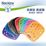 【絕版搶購】BackJoy 美姿墊Large 顏色隨機
