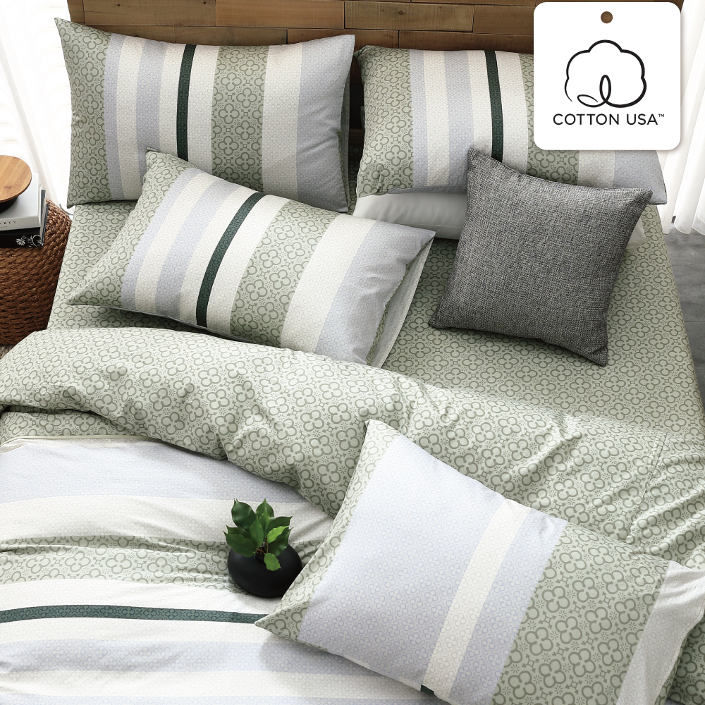 鴻宇HongYew《亞特森-綠》精梳棉 雙人特大三件式床包組