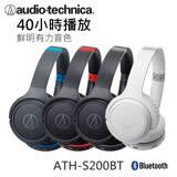 鐵三角藍芽耳罩式耳機ATH-S200BT - 紅【愛買】