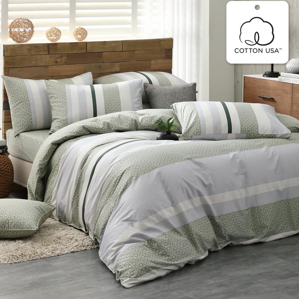 鴻宇HongYew《亞特森-綠》精梳棉 雙人加大四件式薄被套床包組
