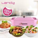 【Landy】日式多功能料理鐵板燒(烤爐) HP-5888
