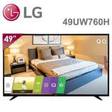 LG樂金 49吋 4K UHD 高規多功能雙用廣告機電視 49UW760H