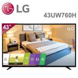 LG樂金 43吋 4K UHD 高規多功能雙用廣告機電視 43UW760H