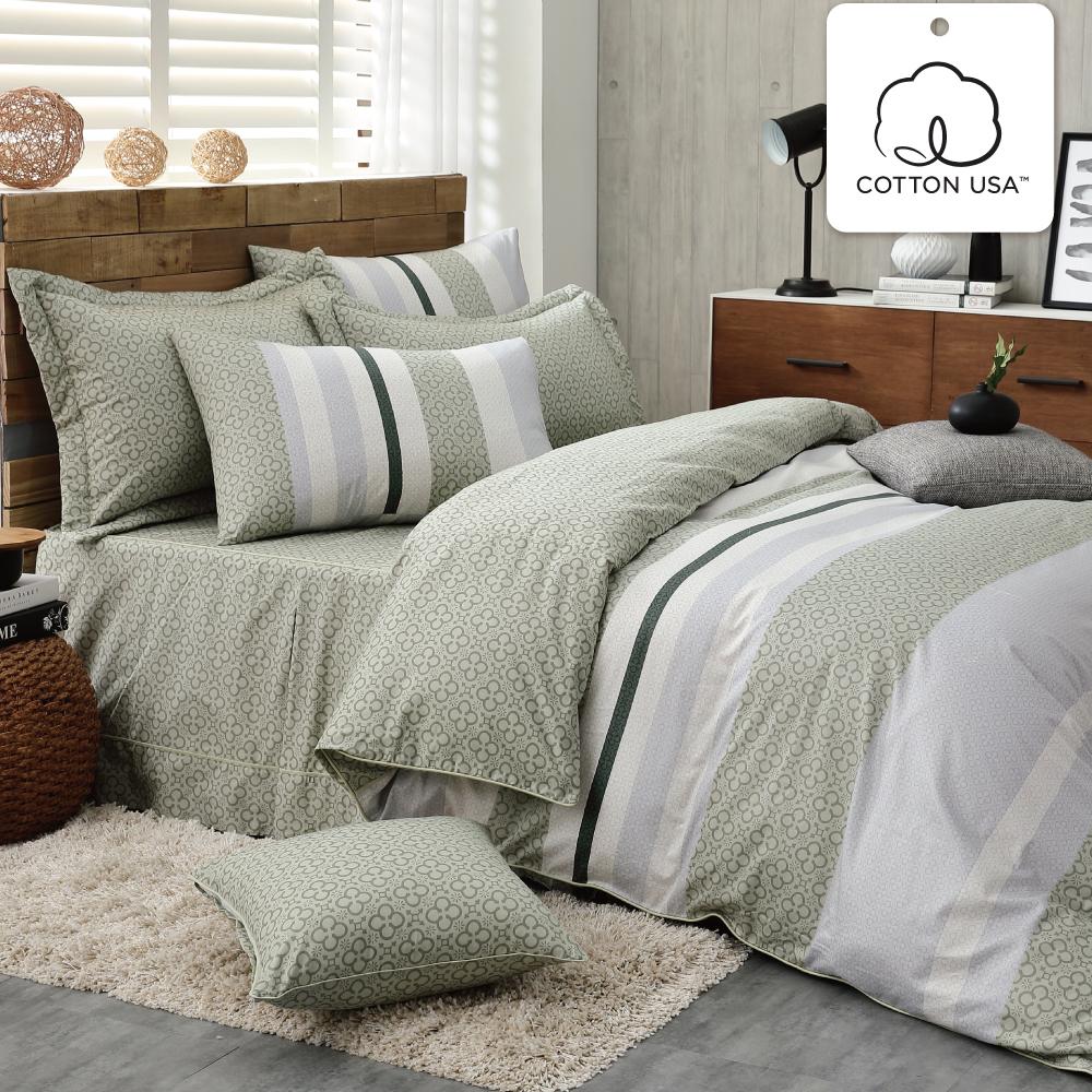 鴻宇HongYew《亞特森-綠》精梳棉 雙人七件式兩用被床罩組