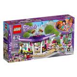 樂高積木 LEGO《 LT41336 》Friends 姊妹淘系列 - 艾瑪的藝術咖啡廳