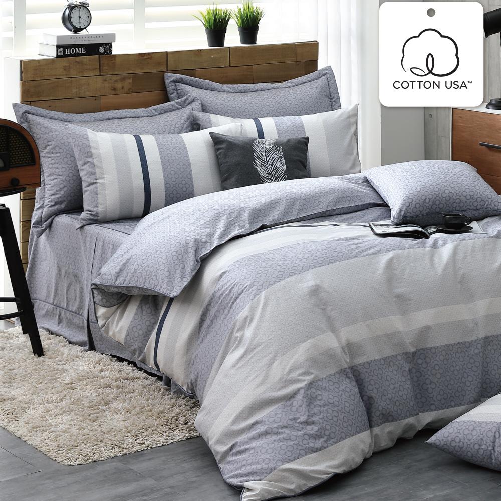 鴻宇HongYew《亞特森-灰》精梳棉 雙人七件式兩用被床罩組