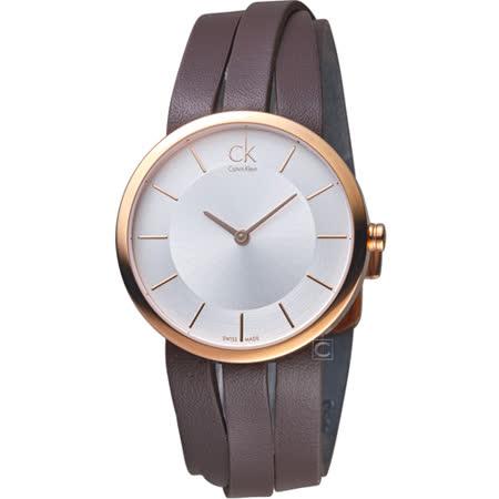 CK Calvin Klein 經典簡約石英腕錶 K2R2M6G6