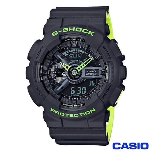 CASIO G-SHOCK時尚螢光色系列雙顯休閒運動錶 GA-110LN-8A