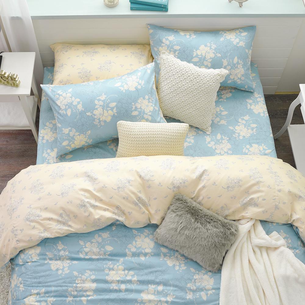 鴻宇HongYew《赫里亞 天空藍》精梳棉 雙人加大三件式床包組