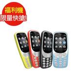 福利品NOKIA 3310 2017 2.4 吋手機(九成新)