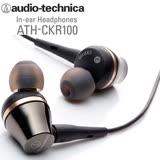 鐵三角 ATH-CKR100耳塞式耳機