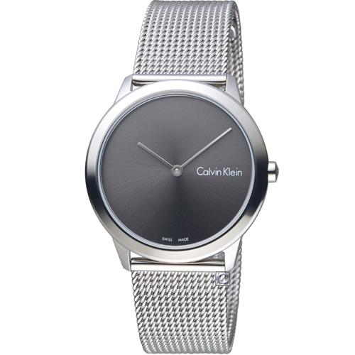 Calvin Klein 優雅米蘭帶石英錶    K3M221Y3