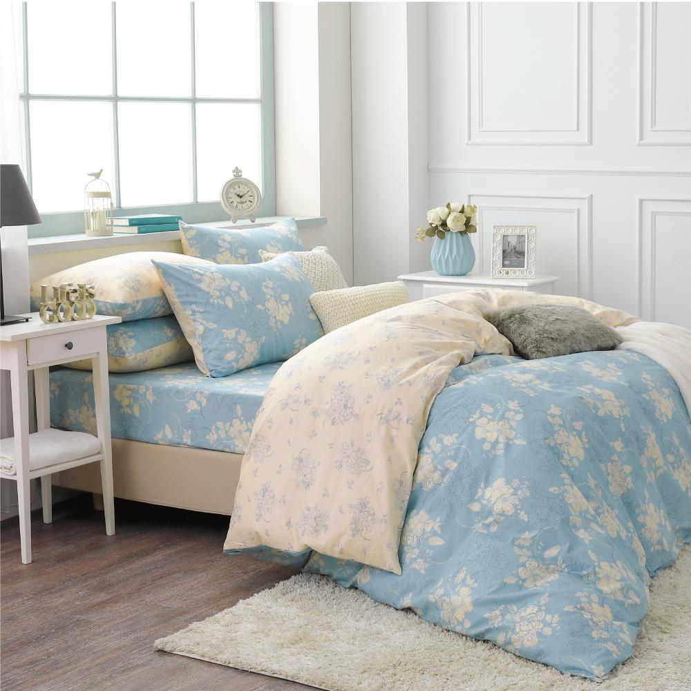 鴻宇HongYew《赫里亞 天空藍》精梳棉 雙人特大四件式薄被套床包組