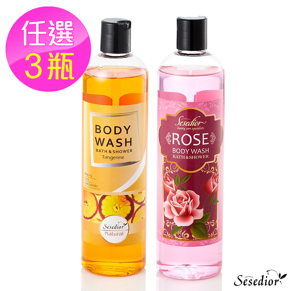 【Sesedior】玫瑰柑橘淨白沐浴乳3瓶任選