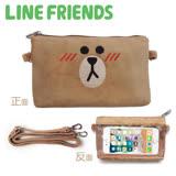 LINE FRIENDS手機觸控斜背包 害羞熊大(LN-BAG11B)