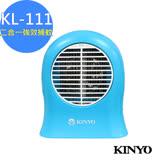 【KINYO】6W 二合一UVA燈管捕蚊燈(KL-111)吸入+電擊