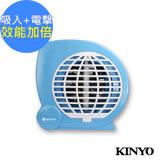 【KINYO】8W 二合一UVA燈管捕蚊燈(KL-112)吸入+電擊