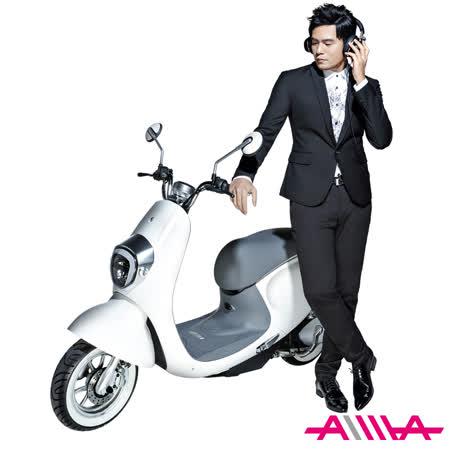 【AIMA愛瑪】麥48V鉛酸  智能制動電動車