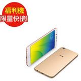 福利品OPPO R9s 5.5吋雙卡八核心智慧手機(4G/64G)LTE(金色)(全新未使用)