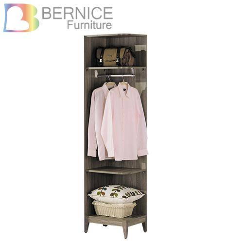 Bernice~妮思1.5尺轉角開放式縫隙置物櫃