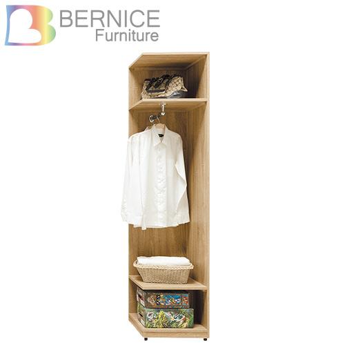 Bernice~瑞思1.5尺轉角開放式縫隙置物櫃 原木色